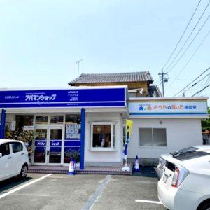 オープン店舗